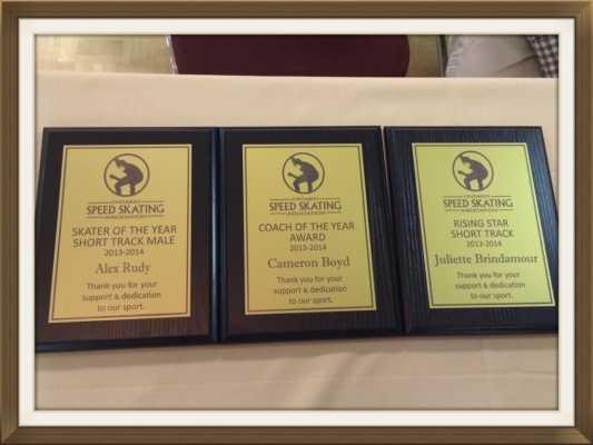 2e1ax_nomad_entry_OSSA-Award-winners